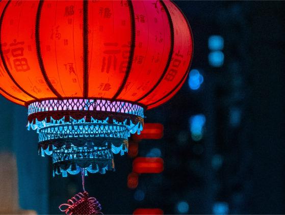 Año Nuevo Chino 2021 – Previsión e impacto en la logística internacional